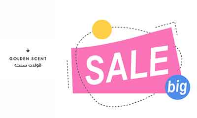 coupon-discount-goldenscent-for-perfumes